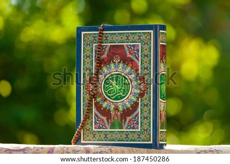 Quran in the Turkish mosque - stock photo