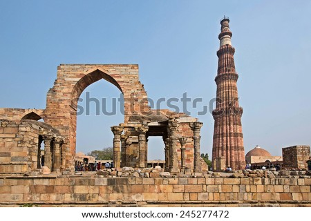 Qutub Minar Tower in New Delhi, India - stock photo