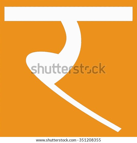R In Hindi Script And Sanskritised Register Of The Hindustani Language Is Native