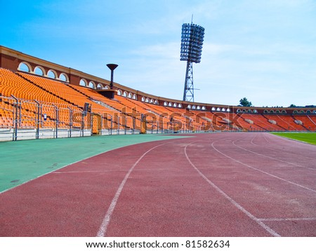 race track at stadium cup, Minsk, Belarus - stock photo