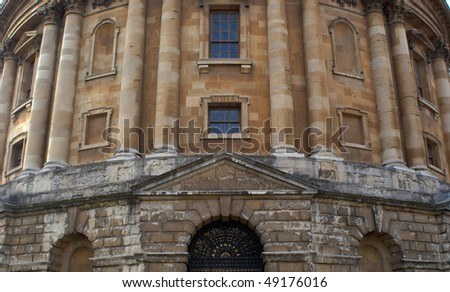 Radcliffe camera in Oxford - stock photo
