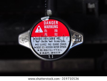 Radiators Cap - stock photo