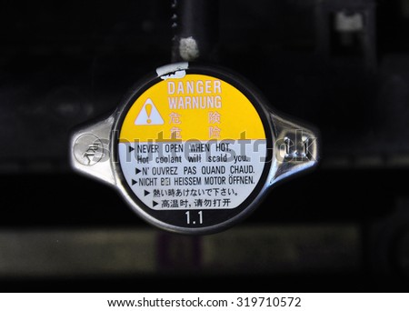Radiators Cap discolor - stock photo