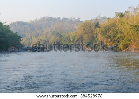 Raft on the river Kwai, Kanchanaburi, Thailand