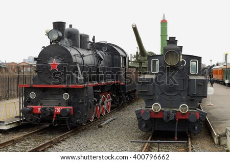 Rail transport is in the Museum of the city of St. Petersburg.