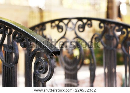 Railings close-up - stock photo