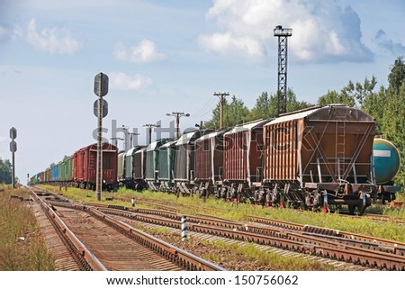 Railway cars stand on cargo station in Russia - stock photo