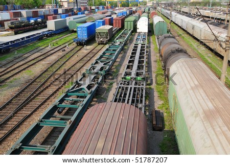 Railway goods station in the russian  Vladivostok - stock photo