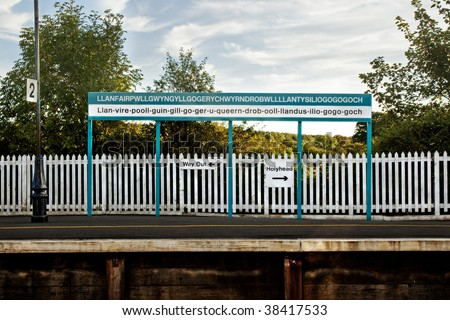 Railway platform sign for the longest place name in the world - stock photo