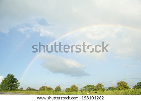 Rainbow sunshine - stock photo
