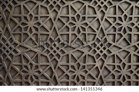 raised crafted  texture on stone - stock photo