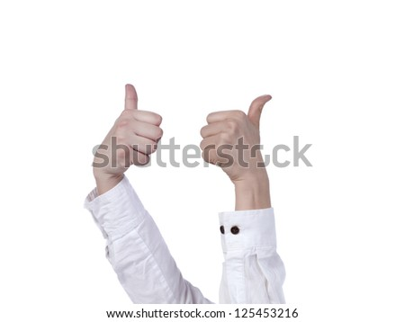 Raised Hand Making a Thumbs up Gesture - stock photo
