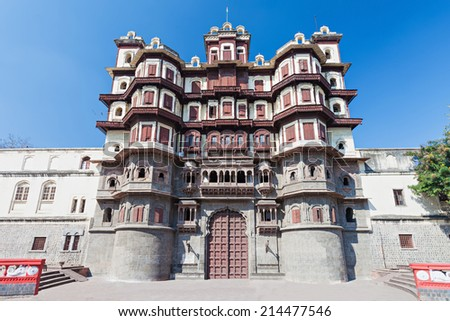 Rajwada is a historical palace in Indore city, India - stock photo