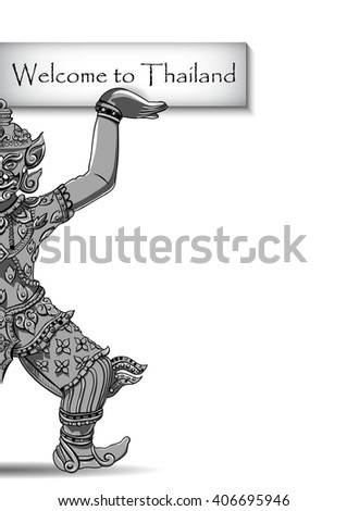 Rakshasa Thai statue. Black outlines isolated on white background with text. Indian, Arabic, Islamic, African, Hindu, Thai, ottoman motifs. Ethnic, tattoo, spiritual boho design. - stock photo