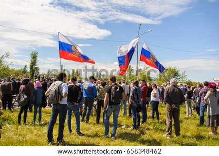 Day Russian Federation