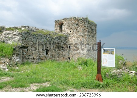 Ram Fortress defensive wall, Serbia - stock photo