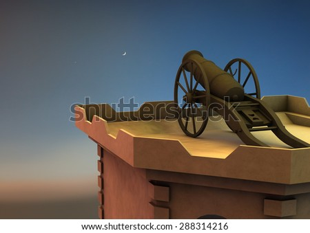 Ramadan cannon on top of an old citadel - stock photo