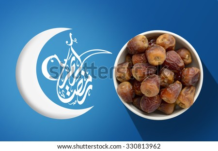 Ramadan Fasting Dates with Crescent over Blue Vivid Background - stock photo