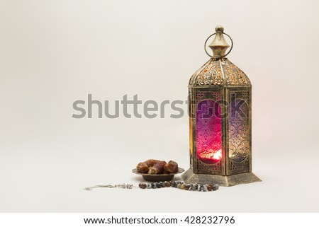 Ramadan Kareem: Collection of Lantern with Dates and Rosary, u can use it as Greeting Card - stock photo