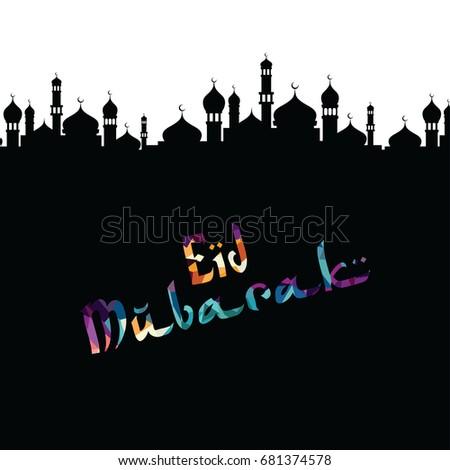 Ramadan kareem greeting muslim islamic celebration stock ramadan kareem greeting muslim islamic celebration m4hsunfo