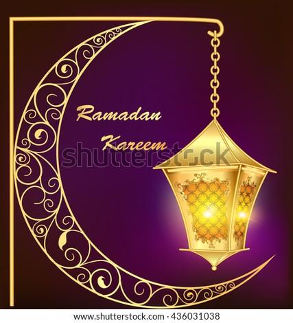 Ramadan kareem islamic background islam holly stock illustration ramadan kareem islamic background islam holly month ramadan greeting template arabic design m4hsunfo
