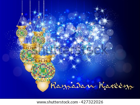 Ramadan Kareem - muslim islamic holiday colorful eid fanous lanterns hanging with decorations, on a stars and sparkles dark blue night background. Eid Al-Fitr festival. - stock photo