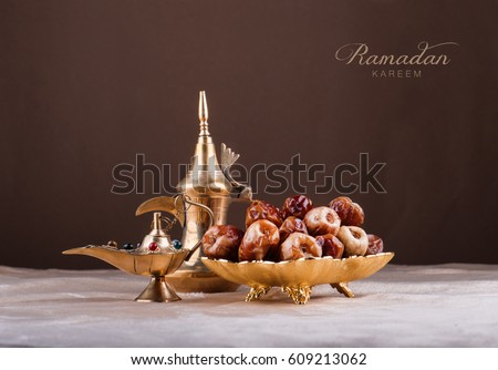 Ramadan kareem with premium dates and arabic coffee mug