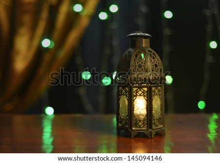 Ramadan lantern and decoration lights - stock photo