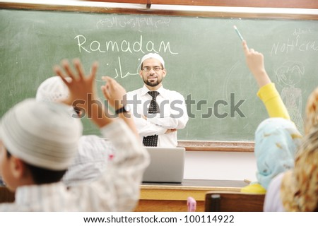 Ramadan time at school - stock photo