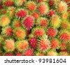 Rambutan - stock photo
