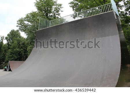 ramp for skaters in the park
