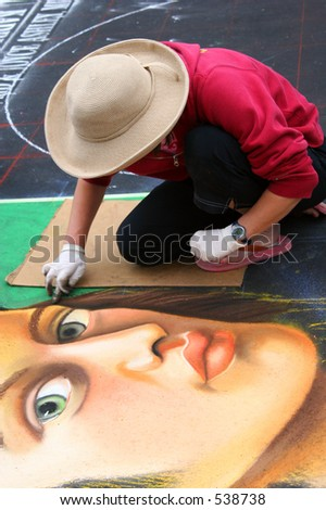 "Raphael's ""Bindo Altoviti"" is re-created in chalk at  Santa Barbara Mission, California,  2005. - stock photo"