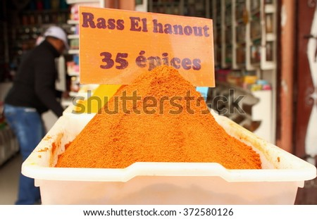 Rass El Hanout Moroccan spice mix for sale in a street market in Morocco. - stock photo