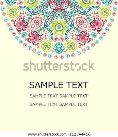 Raster colorful floral card - stock photo
