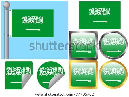 Raster Flag Set Saudi Arabia - stock photo