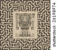 raster mayan and inca tribal symbols on maze - stock photo