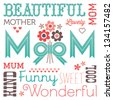 Raster Mothers Day card or Birthday card in pink and green. Text design with vintage typography and retro style flower posy.  - stock photo