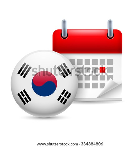 Raster version. Calendar and round flag icon. National holiday in South Korea - stock photo