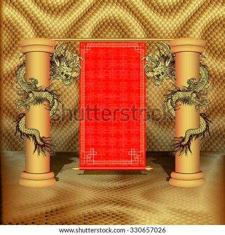 raster version Chinese dragon on the pillar with a red scroll in traditional Asian design on bulk gold background. It can be used as a frame, poster or leaflet. - stock photo