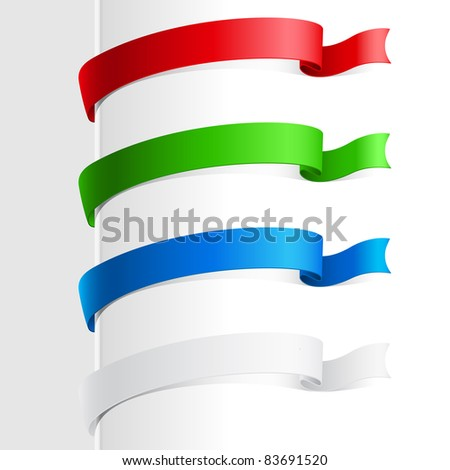 Raster version. Colorful abstract ribbon. Illustration on white background