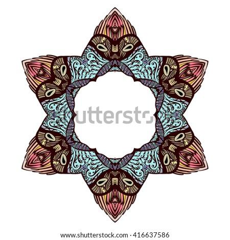 Raster version. Ethnic Decorative Round Floral Pattern with Vintage Elements Mandala - stock photo