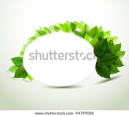 raster version of oval frame with fresh green leaves - stock photo