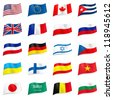 Raster version. Set World flags icons. Illustration on white - stock photo