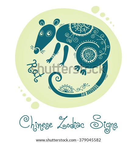 Rat. Chinese Zodiac Sign. Silhouette with ethnic ornament. - stock photo