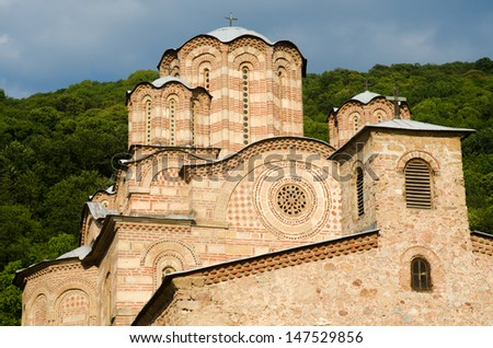 Ravanica  is a Serbian Orthodox monastery on Kucaj mountains near Cuprija in Central Serbia. It was built in 1375�¢??1377 as an endowment of prince Lazar of Serbia, who is buried there.