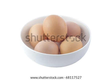 raw brown egg isolated over white background - stock photo