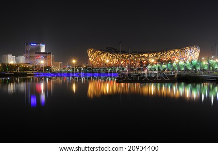 RAW 2008 Olympic Games National Stadium (Bird's Nest) and Office Building - Night Scenes