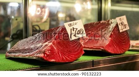 Raw Tuna Steak at the Tokyo Fish Market - stock photo