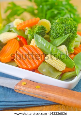 raw vegetables - stock photo