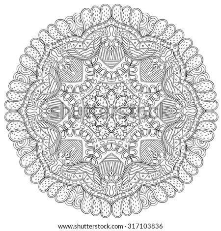 Ray edge mandala tracery wheel mehendi  design. Tracery calming ornament. Neat even binary harmonious doodle texture. Indifferent discreet. Ambitious bracing usable doodling mehndi pattern. Vector.  - stock photo